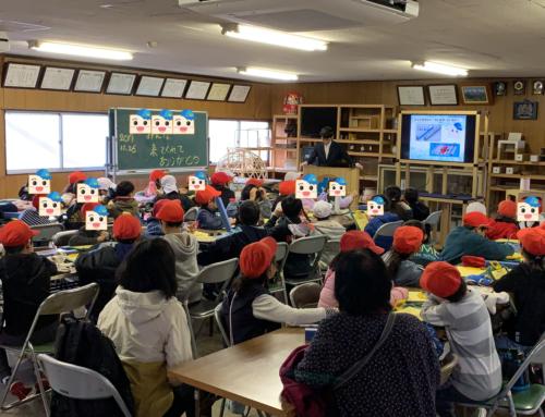 小学生が相模原工場へ社会科見学に来ました!
