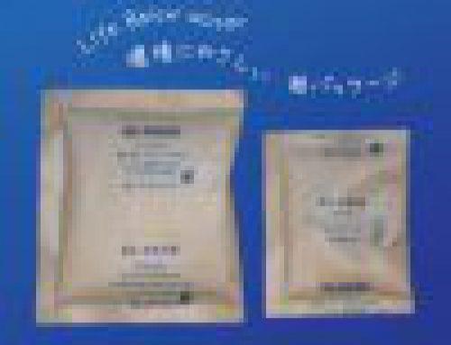 最高にサスティナブルな乾燥剤(シリカゲル)が 日本化工機材から発売!